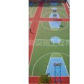 供应杭州塑胶跑道施工/丙烯酸球场施工/硅PU球场施工材料说明-苏州奥体