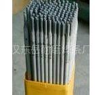 供应FW-6101堆焊条_FW-4103堆焊条_FW-4102堆焊条