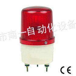 供应叉车指示灯 设备指示灯lte5103 南一牌 led指示灯频闪式