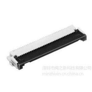 供应供应原装进口广濑HRS连接器FH12A-28S-0.5SH(55)