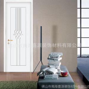 【喜派】供应白色实木复合门 高档KTv门出口定 特价简洁卧室门