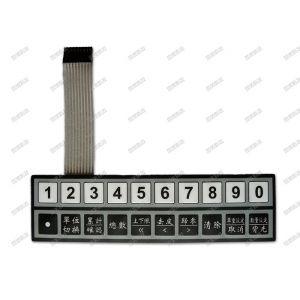 厂家供应电子称 电子衡器 薄膜开关,薄膜按键,电子秤操作按键