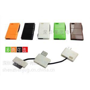 供应【2014新款】钥匙扣iphone手机数据线 创意数据线 二合一数据线 深圳数据线厂家