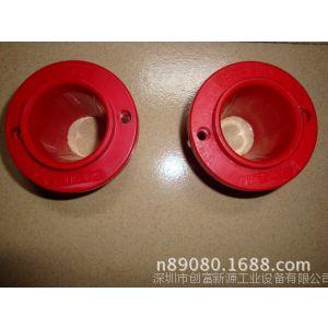 供应塑胶刀套,深圳塑胶刀套厂家,BT40刀套价格