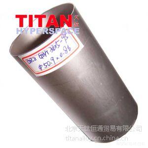 供应排风设备用钛管,钛合金管