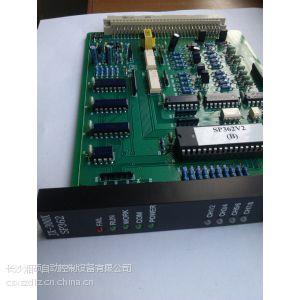 供应供应浙大中控SP362晶体管触点开关量输出卡