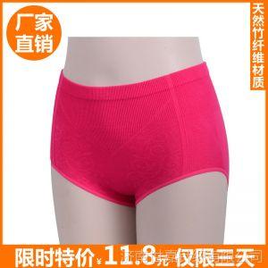 供应淘宝爆款女士内裤 无缝竹纤维中腰收腰提臀三角裤 产后妈妈604