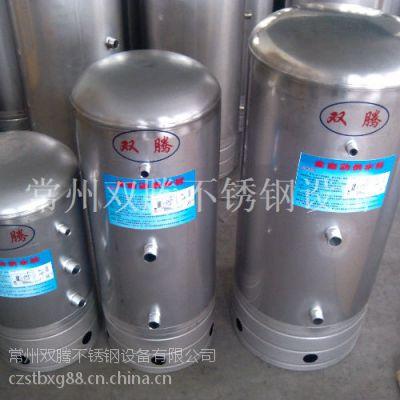 供应促销不锈钢无塔供水压力罐 家用全自动供水器45L 厂家直销