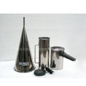 供应MLN-2马氏漏斗粘度计,MLN-4马氏漏斗粘度计价格