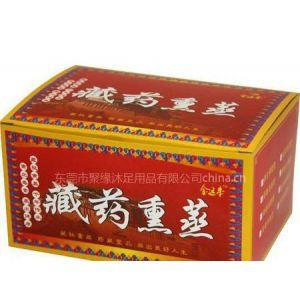 供应藏药熏蒸剂 蒸汽包,东莞市康浴美沐足用品有。
