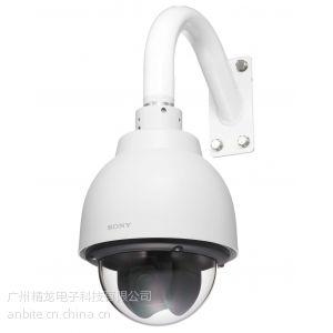 供应索尼彩色监控摄像机|SSC-SD26P|索尼监控器材