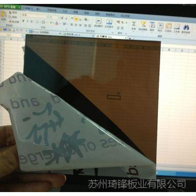 茶色pc耐力板 茶色pc搜狗推广茶色pc耐力板 茶色pc耐力板生产商