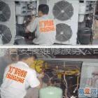 供应{空调安装维修上海浦东区松下空调62090639