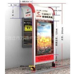 供应ATM防护罩(高美真)