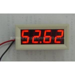 供应XSBT二线制回路供电显示器
