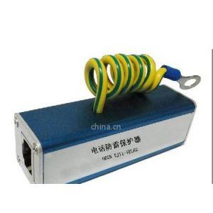 供应电话防雷器,电话机避雷器,交换机电话防雷器,单路电话防雷器