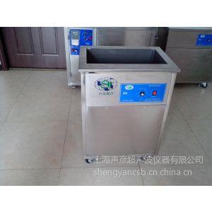 供应超声波清洗机,图片参数设备报价,清洗设备,手动4槽式清洗设备