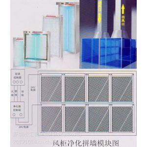 供应新风机组空气净化器,组合风柜空气净化器,中央空调末端空气净化器
