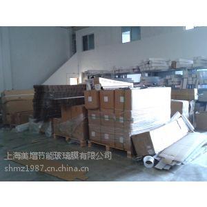 供应上海美增建筑膜玻璃膜汽车膜防爆膜安全膜保护膜3M膜汽车膜彩膜批发