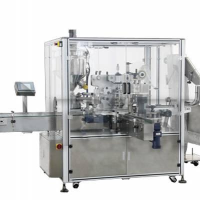 供应化妆水电发水空气清新剂护肤品全自动包装生产线,湖北省灌装生产线