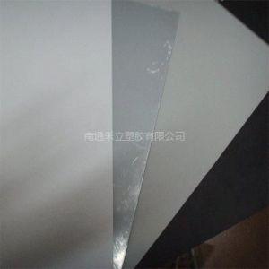 供应pvc硬质胶布/硬片/硬材 HL-55