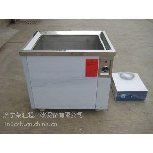 供应特价直销RHCX型零件表面除油污超声波清洗机
