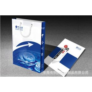 供应产品包装 手挽袋 精美纸袋 手提袋 纸袋 厂家定制
