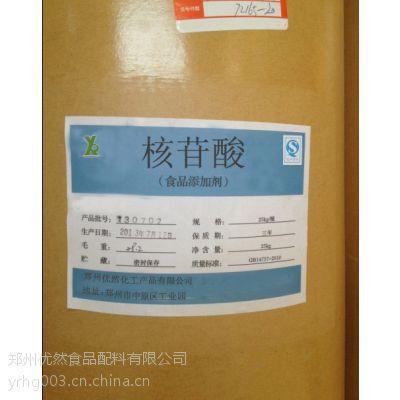 核苷酸价格,郑州优然核苷酸,核苷酸的生产厂家