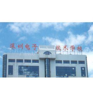 供应广东广州招牌字-专业制作广告字-户外金属招牌字厂家