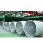 供应供应不锈钢工业管