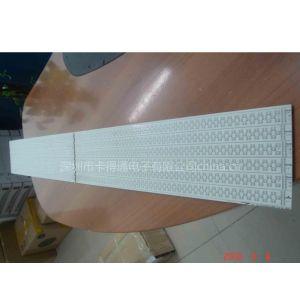 供应LED长条灯板/pcb