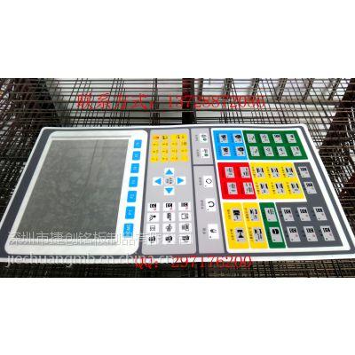注塑机控制器面膜丝印PVC面板生产厂家