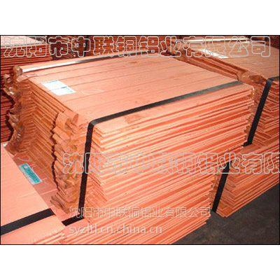 有色金属原料-电解铜