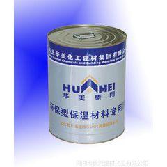 【活动优惠】华美橡塑胶水 橡塑保温胶水  橡塑专用胶水