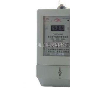 供应IC卡预付费单相电子式电能表