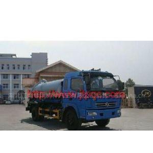 供应东风多利卡吸污车生产厂家(136172213860