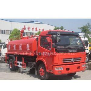 供应多利卡社区消防车www.jnhwcw.com