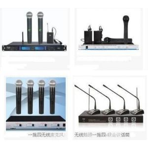 河南视频会议专用无线麦克、一拖二一拖四无线麦克风、无线会议话筒