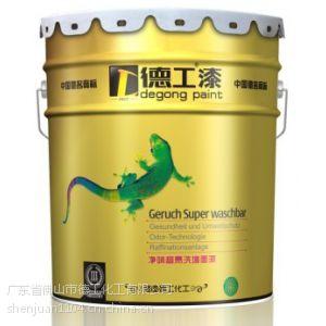 供应净味环保内墙漆中国十大品牌油漆涂料健康绿色油漆厂家招商代理