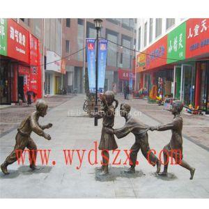 供应供应石家庄伟业雕塑,步行街雕塑,广场雕塑