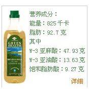 亚麻油|胡麻油|保健油|食用油QQ:4653766