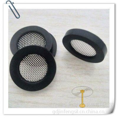 YF0530过盐雾测试的过滤网片4分硅胶过滤网垫片