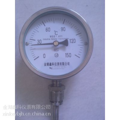 供应全液双金属温度计 WSS-1035