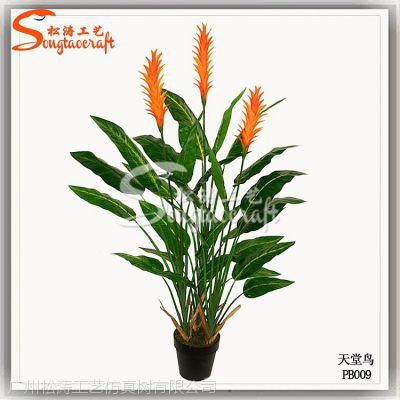 室内仿真植物 花艺制品仿真盆栽 塑胶天堂鸟