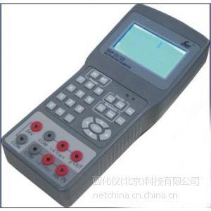 供应库号:M335461            信号发生器