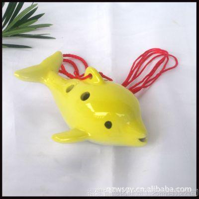 厂家供应六孔欣欣陶笛批发 黄色海豚黄陶瓷吹奏乐器贴身音乐宝贝