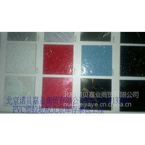 供应北京PVC石塑片材,钢板纹PVC地板北京库房承包工程