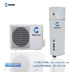 供应[成都免费安装]家用电热水器价格 空气能热泵热水器的价格