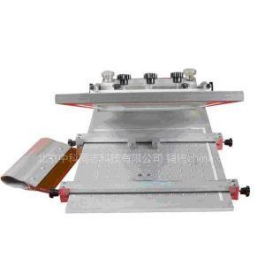 供应小批量PCB锡膏丝印加工适合选择同志科技手动高精密丝印机T4030