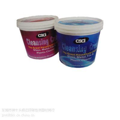 供应清洁洗涤CSCi多功能清洁膏进口品牌效果